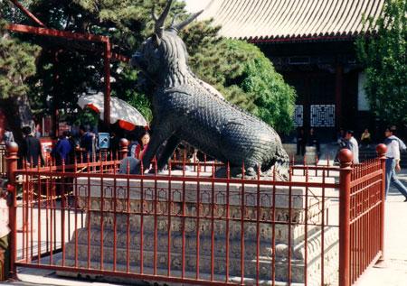 China-03.jpg