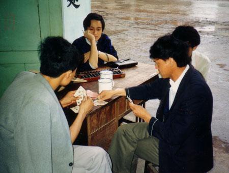 China-16.jpg