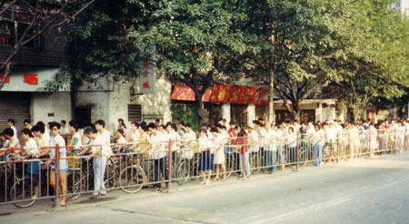 China-40.jpg