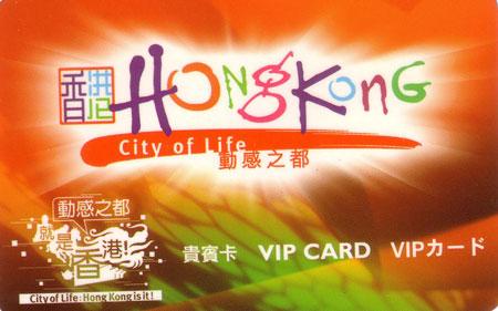 Hong-Kong-02.jpg