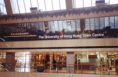 Hong-Kong-12.jpg