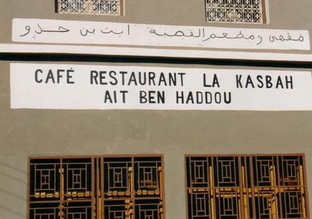 Marokko-03.jpg