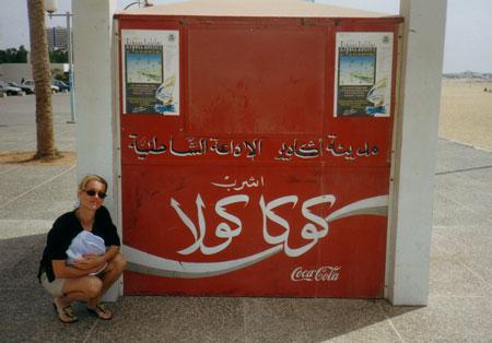 Marokko-15.jpg