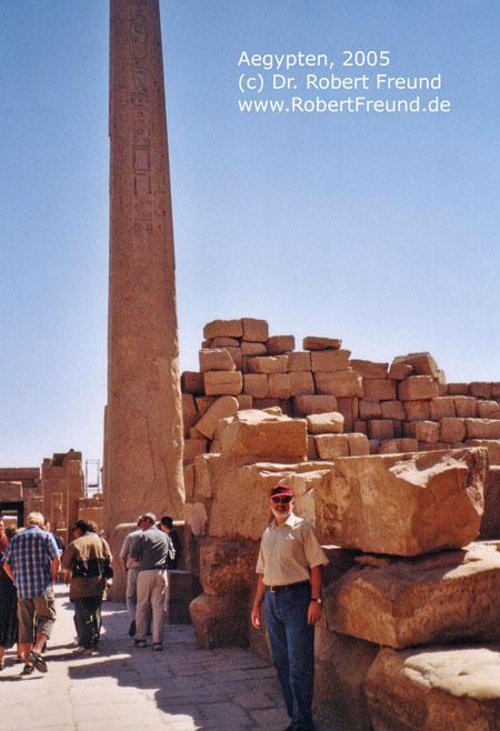 Aegypten-2005.jpg