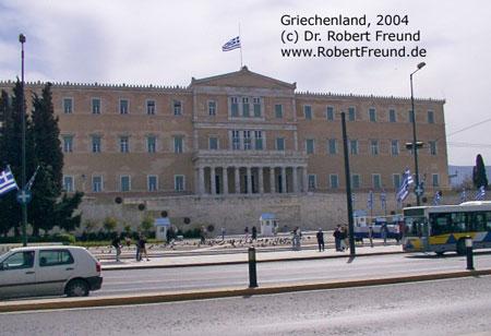 Griechenland-2004.jpg
