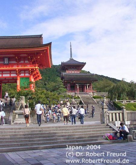 Japan-2004.jpg