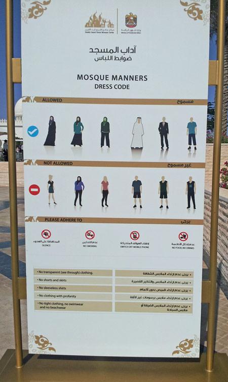 Abu-Dhabi-02.jpg